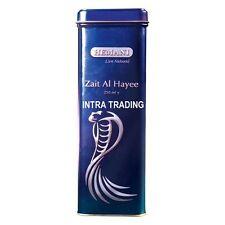 250 ml Hemani ZAIT AL HAYEE SNAKE OIL Zeit AlHyaa Hayaa Hair Care ORIGINAL