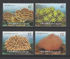 China Taiwan 2018 �瑚 特667 Corals of Taiwan Postage Stamp