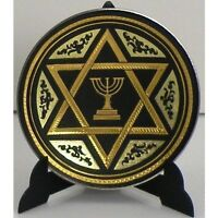 Damascene Gold Star of David Miniature Decorative Plate by Midas of Toledo Spain