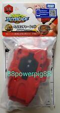 Takara Tomy Beyblade Burst B-108 String / Bey Launcher Dark Red US Seller
