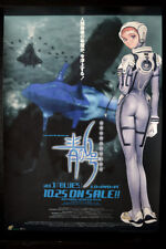 Blue Submarine No.6 ORIG. VINTAGE ANIME POSTER JAPAN 73x51,5cm 4631 RANGE MURATA