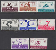 THAILAND : 1966 Publicity for 5th Asian Games ,Bangkok set SG 535-42 MNH