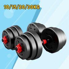 Black Adjustable Weight Dumbbells Kit Weights Fitness Gym Exercise 10kg-30kg