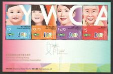 HONG KONG CHINA 2020 YOUNG WOMEN CHRISTIAN ASSOCIATION CENTENARY SOUVENIR SHEET