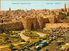 ISRAEL CARTE POSTALE JERUSALEM PORTE DE DAMAS DAMASCUS GATE