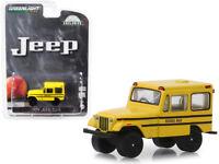 Yellow School 1974 Jeep DJ-5 HOBBY GREENLIGHT DIECAST 1:64