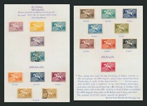 URUGUAY STAMPS 1929-1930 PEGUSUS AIRMAIL ISSUES TO Sc #59 $4.50, MOG, VF LOT