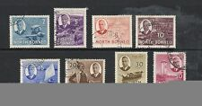 Used Single George VI (1936-1952) North Bornean Stamps