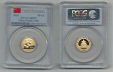 2014 China Gold 50 Yuan Panda PCGS MS70 FIRST STRIKE
