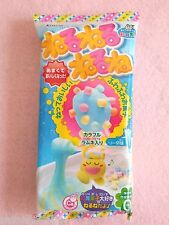 Kracie Nerunerunerune Soda Japanese Candy Making Kit Popin Cookin Neru Neru New