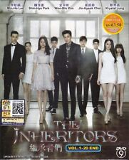 DVD Korean Drama The Inheritors / The Heirs ( Vol. 1-20 End ) Mandarin Version