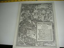 """""""JEHOVAH'S WITNESSES""""  October 1931 WATCHTOWER Jehovah"""