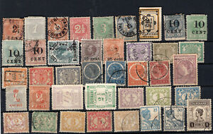SURINAME LOT, 40 OLD DIFFERENT STAMPS, MH - USED, HIGH VALUE CATALOGUE, VF