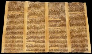 TORAH SCROLL BIBLE VELLUM MANUSCRIPT LEAF 200 YRS OLD MOROCCO Book of Numbers
