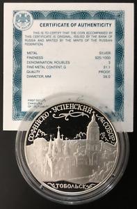 Russia Silver Coin 3 Rubles 2015 Tobolsk+Certificate