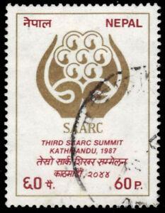 NEPAL 456 - South East Asian Association Emblem (pf32500)