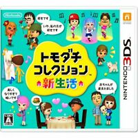 3DS Tomodachi Collection New life Free Shipping with Tracking# New from Japan