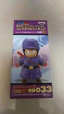 Dragonball Z World Collectible Figure DWC WCF Vol.5 033 Kid Goku Banpresto