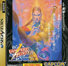 (Used) Sega Saturn Vampire Hunter: Darkstalker's Revenge [Japan Import]