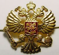 Russian Imperial Eagle Army Military Uniform Hat Cap Beret Metal Pin Badge * New