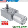 DC 12V Electric Reduction Motor Reversible High Turbo Worm Geared Motor 2RPM