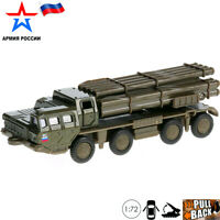 Smerch BM-30 Tornado Russian Soviet Multiple Rocket Launcher Diecast Model 1:72
