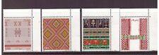 Algeria MNH 1985 Art, Weavings  set mint stamps