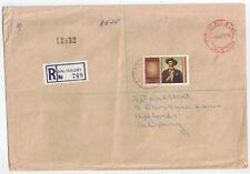 Rhodesia  1971 15c Frederick C Selous POSTAGE PAID IN CASH SALISBURY Mar 1