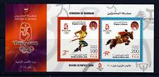 BAHRAIN 2008 Beijing Olympics Minisheet Michel #850 & #851 MNH