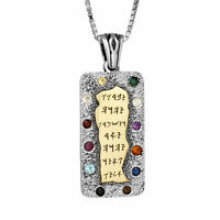 Pendant Kabbalah Priestly Blessing Hoshen 12 Tribes Sterling Silver & Gold 9K