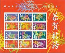 Chinese Lunar Year Stamp Sheet, Scott #3895, MNH