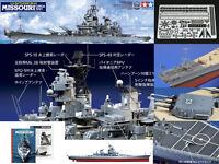 U.S. BATTLESHIP BB-63 MISSOURI (CIRCA 1991) TAMIYA 1 / 350 scale