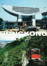 Peak Tower & Peak Tram, Hong Kong, China, HK, Transportation, Train --- Postcard