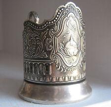 Vintage Soviet Russian Podstakannik Tea Glass Holder rare original USSR cheap