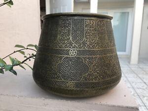 Mamluk Copper Pot