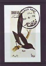 Dhufar Sheet Birds Magpie 1972 Used