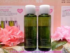 Shu Uemura Skin Purifier Anti-Oxi & CO Anti-Dullness Cleansing Oil ◆15mlx2◆ NEW!