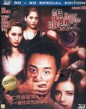 Baby Blues Blu Ray 2D + 3D Raymond Lam Fung Kate Tsui Sheng Jun NEW R0 Eng Sub