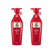 2 Pcs Ryo Hambit Damage Care Ginseng Conditioner 400ml Hair Scalp Amore Ryoe