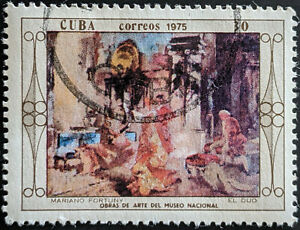 Stamp Caribbean Island SG CU2185 1975 30c National Museum Paintings Used