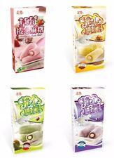 Royal Family Japanese Dessert Rice Cake Mochi Roll Snacks - US SELLER