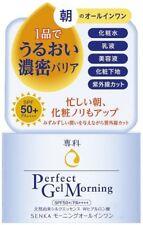 Shiseido Senka Perfect Gel Morning protect 90 g SPF 50 +  PA ++++  Japan Import