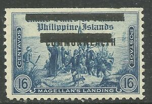 U.S. Possession Philippines stamp scott n3 - 16 cent issue of 1942 - mng - #4