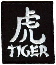 "YEAR of the TIGER PATCH 3""x2.5"" chinese letter script iron on black & white bike"