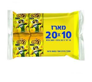 Pack of Tchitos X Circle Corn Snack Pizza Flavored Kosher Elite Israel 20gx10