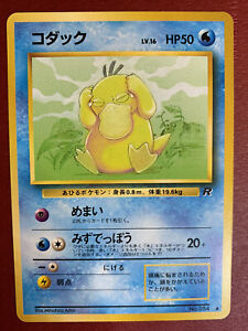 1997 Pokemon Japanese Team Rocket Dark Psyduck #54 PSA 10 Mint Gem Candidate