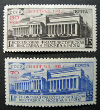 Russia 1933 #487-488 MH OG Russian Leningrad Philatelic Exhibition Set $390.00!!