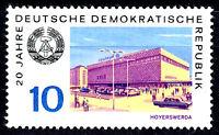 1499 postfrisch DDR Briefmarke Stamp East Germany GDR Year Jahrgang 1969