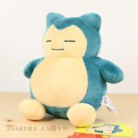 Pokemon Center Original POKEMON DOLLS Plush Snorlax doll Toy Sun Moon Japan