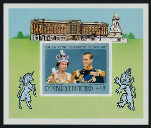 Chad 329 imperf on Card MNH Queen Elizabeth Silver Jubilee, Buckingham Palace